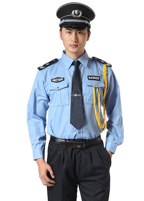 Đồng phục Bảo hộ VH0095